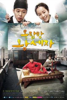 Kong yoo and Han Jimin Korean drama Watch Korean Drama, Korean Drama Movies, Korean Dramas, Kdrama, Drama Korea, Oh My Ghostess, Han Ji Min, Park Yoo Chun, Dramas Online