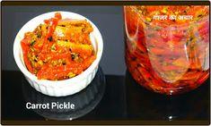 Veg Indian Good Food Recipes..: Carrot Pickle {Gajar Ka Achaar} Easy Meal Prep, Easy Meals, How To Make Pickles, Pickled Carrots, Indian Food Recipes, Ethnic Recipes, Carrot Recipes, Homemade Sauce, Buttercream Cake