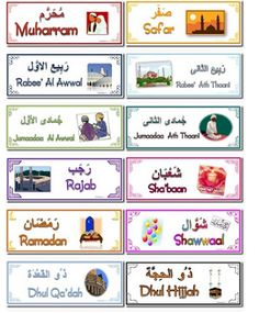 The Hijri calendar is the calendar that Muslims use. In this post you'll find some basic facts about the Hijri calendar as well as print. Ramadan Activities, Ramadan Crafts, Activities For Kids, Arabic Months, Hijri Months, Hijri Calendar, Learn Arabic Alphabet, Arabic Lessons, Islam For Kids