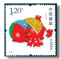 2007 Year of the pig - Chinese stamp. Get in-depth info on the Chinese Zodiac Pig personality & traits @ http://www.buildingbeautifulsouls.com/zodiac-signs/chinese-zodiac-signs-meanings/year-of-the-pig-boar/