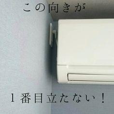 yukikoさんはInstagramを利用しています:「* コンセント編🔌 * エアコンコンセント、後悔されてる方多かったです💦 * 私的に1番いいなと思ったのがpic①✨ 天井にコンセントつけてる方もチラホラいらっしゃいました👍 * 洗濯機のコンセント位置、水栓の位置を後悔してる方も多かった😭 * 入った時に目につきにくい壁につけ…」 New House Plans, House Made, House Rooms, My Room, My Dream Home, Interior And Exterior, Home Goods, House Design, How To Plan