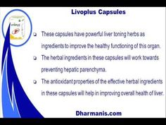 This video describes about ayurvedic supplements to reduce liver toxicity in a safe manner. You can find more detail about Livoplus capsules at http://www.dharmanis.com