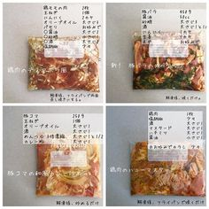 Japanese Food, Lunch Box, Frozen, Food And Drink, Menu, Cooking Recipes, Bread, Baking, Instagram