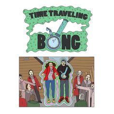 Happy 420 kids   I did a bunch of illustrations for @complex about the new tv series #timetravelingbong starring @ilanusglazer @paulwdowns live on complex.com now  by pollynor