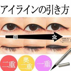Makeup Hacks Online – Hair and beauty tips, tricks and tutorials Beauty Makeup, Eye Makeup, Asian Makeup, Hair Care, Eyeshadow, Make Up, Cosmetics, Women's Fashion, Makeup