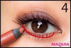 Image title Beauty Book, Hair Beauty, Light Eyes, Freckles, Eyebrows, Hair Makeup, Things To Come, Make Up, Skin Care