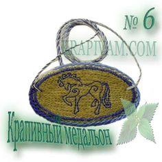 Krapivnyiy-medalon_6_c.jpg (512×512)