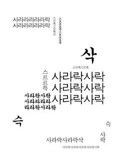 t212_KW_장정원_w11_04