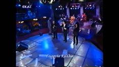 ΒΛΑΣΣΗΣ ΜΠΟΝΑΤΣΟΣ & GOIN THROUGH - ΓΑΡΥΦΑΛΕ (LIVE) Concert, Concerts