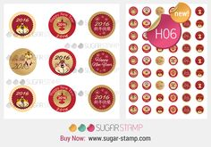 Be creative. Be Unique.	New Design for the Chinese New Year. Decorate your #meringues #SugarStamp #cakedecorating Buy now at www.sugar-stamp.com  #新年快樂 New Years 2016, Chinese New Year, Cake Decorating, Decorative Plates, Stamp, Sugar, Asian, Unique, Creative
