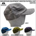 MOUNTAIN EQUIPMENT[ マウンテンイクイップメント ]WINTER PATROL CAP 420104 [winter patrol cap wool] tomorrow [easy ギフ _ packing choice] easy correspondence [free shipping in 10,000 yen or more] [SBZcou1208]