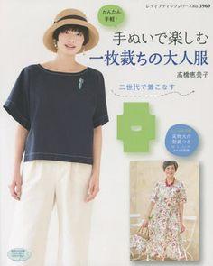 CDJapan : Te Nuide Tanoshimu Ichi Mai Tachi No Otona Fuku (Lady Boutique Series 3969) Takahashi Emiko BOOK