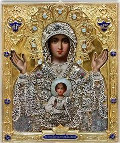 Вышитая жемчугом икона из Собора Василия Блаженного ...