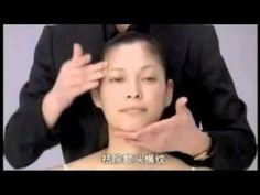 Японский массаж лица АСАХИ Zogan - YouTube