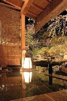 Outdoor Bath at Yugawara Onsen (Yugawara Hot Spring), Kanagawa Prefecture Japan