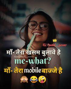 Couples Quotes Love, Couple Quotes, Love Quotes, Cute Funny Quotes, Funny Love, Desi Quotes, Cute Girl Poses, Funny Jokes For Kids, Attitude Status