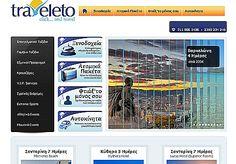Το Traveleto αποτελεί ένα πλήρες online ταξιδιωτικό πρακτορείο. Οι υπηρεσίες του Traveleto είναι προσαρμοσμένες στις ανάγκες του σύγχρονου ταξιδιώτη. Η Ευχρηστία, Ταχύτητα και πλήρης Ευλυγισία στις ταξιδιωτικές μας υπηρεσίες είναι μερικά μόνο από τα χαρακτηριστικά που μας διαφοροποιούν σε σχέση με οτιδήποτε άλλο έχετε ποτέ επισκεφτεί.    http://www.traveleto.com