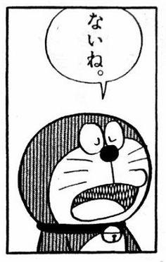 Pin by gp_namigata on 漫画名言 Cartoon Expression, Doraemon, Funny Comics, Snoopy, Stamp, Symbols, Animation, Stickers, Manga