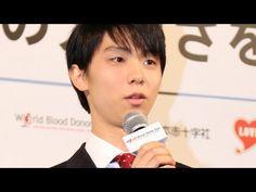 羽生結弦選手が登場!「元気に戻ってこれてよかった」日本赤十字社イベント1 - YouTube