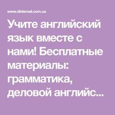 angliyskogo-yazika-uchebnik-slovari-literature-evgeniy
