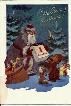 150 best russiansoviet christmas new year cards images on santa hare squirrel and bear old postcard russian by lucymarket 399 new year greetingsnew m4hsunfo