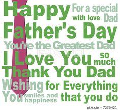 父の日 メッセージ カード