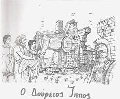 Greek History, Ancient History, Trojan War, Preschool Education, Ancient Greece, Greek Mythology, Story Time, Geography, Painting