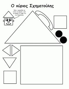 Color Cut And Paste Worksheets For Kindergarten Cut And Paste Worksheets, Shapes Worksheets, Free Worksheets, Preschool Math, Kindergarten Worksheets, Maths, Shape Coloring Pages, Printable Shapes, I Love School
