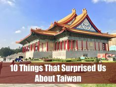 10 things that surprised us about Taiwan - www.drinkingondimes.com