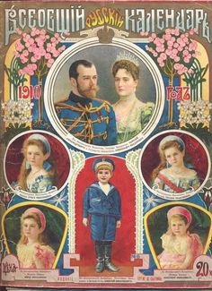 Calendar Dating From 1910