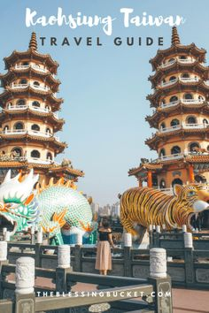 Kaohsiung Travel Guide - Why You'd Want to Visit This Vibrant City in Taiwan #taiwan #kaohsiung #travelguide