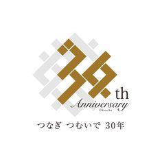 京都ブライトンホテル30周年記念ロゴ Web Design, Graphic Design Trends, Graphic Design Posters, Logo Design Inspiration, 2 Logo, Typography Logo, Stationery Design, Branding Design, Ribbon Logo