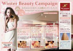 ザ・シーズンズ銀座店「Winter Beauty Campaign」(~2013.11.30)