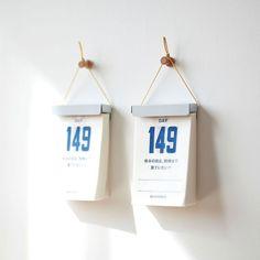 カレンダーを「二人」で一緒に使うのって楽しい! Minimal Calendar, Calendar 365, Calendar Diary, Print Calendar, Calendar Design, Graphic Design Magazine, Magazine Design, Design Poster, Book Design