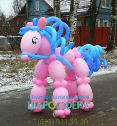 Balloon Lanterns, Balloon Columns, Balloon Arch, Balloons And More, Big Balloons, Baby Shower Balloons, Balloon Display, Balloon Decorations Party, Birthday Backdrop