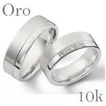 Bellas Argollas De Matrimonio En Oro Blanco 10k Envío Gratis
