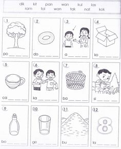6 Frog Activities for Kids Worksheet Frog OS √ Frog Activities for Kids Worksheet . 6 Frog Activities for Kids Worksheet . Frog Os in Kindergarten Test, Kindergarten Reading Activities, Preschool Writing, Printable Preschool Worksheets, Free Kindergarten Worksheets, Worksheets For Kids, Reading Worksheets, Free Printables, Phonics Worksheets
