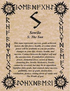 norsewarlock:  RUNE OF THE DAY! SOWILO FOR SUNDAY! BLESSINGS! GALLAN Shop: www.NorseWarlock.com