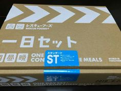 熊本大地震救災包