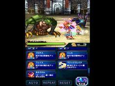 13 Best Final Fantasy Brave Exvius Ffbe Images Brave Final
