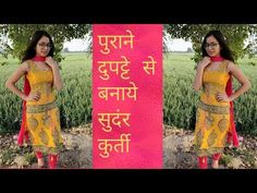 Hello guys in this video you will learn how to make lining kurti in perfect way , and also in this way you can reuse your old dupatta. Convert your old aur . Churidar, Kurti, Fancy Buttons, Types Of Women, Blouse Designs, Trending Fashion, Fashion Trends, Beauty Hacks, Couture