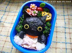Kutusita Nyanko bento lunch!
