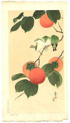 Soseki Komori active 1920s-1930s - Birds on Persimmons
