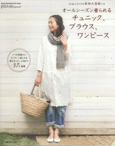 Tunic, Blouse, One-Piece Dress for All Season - Japanese Sewing Pattern Book for Women - Pochee Special - JapanLovelyCrafts