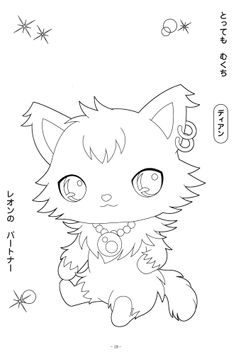 jewelpet characters coloring pages for kids printable free