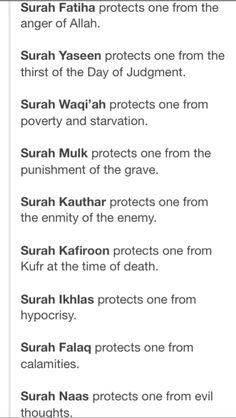 Surah(s) and their benefits