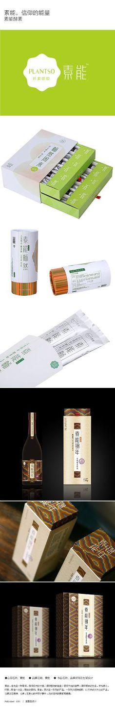 素能,信仰的能量  素能酵素(杭州重墨堂品牌设计有限公司食品包装,包装设计,包装整合设计,包装盒设计,其它食品包装等相关图片)
