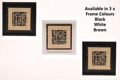 Islamic gift framed wall art modern kufic calligraphy foil