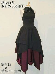 Good idea for an added under layer to my purple dress