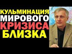 Валерий Пякин 05.10.2016